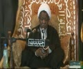 Day 1: Commemoration of the martyrdom of Imam Ali (A.S) shaikh ibrahim zakzaky – Hausa