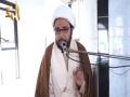 Maulana Muhammad Hussain Raisi - حضرت زہرا اور فلسفہ احکام  | Urdu
