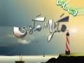 Makrha Aur Makhi 2D Animated Cartoon of Sir Allama Iqabal\'s (shair e mashriq, Pakistan) Poem  | Urdu
