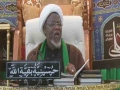 Tafseer Al Quran 9th July, 2015 / 23rd Ramadan, 1436AH- shaikh ibrahim zakzaky – Hausa