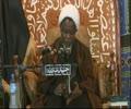 Day 3: Commemoration Of The Martyrdom Of Imam Ali (A.S) , 1436AH  - shaikh ibrahim zakzaky – Hausa