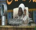 Tafseer Al-Quran  13th July, 2015  27th Ramadan, 1436AH- shaikh ibrahim zakzaky – Hausa