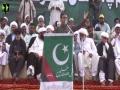 Baydar-e-Ummat Conference Bhitt Shah [2016] - Zafar Abbas Zafar - Urdu