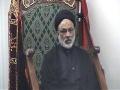 Paigham-e-Karbala H.I Muhammad Askari 6 Muharam Dallas 2009-Urdu