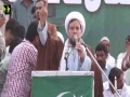 Baydar-E-Ummat Conference Bhitt Shah [2016] - Molana Ejaz Bahishti - Urdu