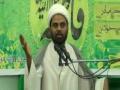 [ Day-4 ] - Ayame Fatimiya (sa) Agha Akhtar Abbas Jaun | Urdu
