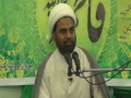 [ Day-5 ] - Ayame Fatimiya (sa) Agha Akhtar Abbas Jaun | Urdu