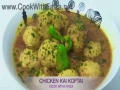 CHICKEN KOFTA COOK WITH FAIZA - Urdu