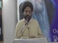 [Seminar 2016] Shaheed-e-Khamis | Moulana Syed Taqi Raza Abedi - Urdu