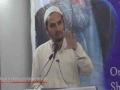[Seminar 2016] Shaheed-e-Khamis | Moulana  Munawar Ali Sahab - Urdu