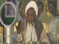 Day 1: First Annual Commemoration of the Zaria Quds Day Massacre Evening Session 2 shaikh ibrahim zakzaky – Hausa