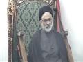 Paigham-e-Karbala H.I Muhammad Askari 8 Muharam Dallas 2009-Urdu