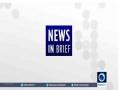 [13th April 2016] News in Brief 12:30 GMT | Press TV English