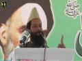 [Seminar:Yume Mustafa (S.A.W) 2016] Speech : Qazi Noorani - Urdu University | Urdu