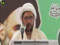 [Seminar:Yume Mustafa (S.A.W) 2016] Speech : H.I Muhammad Hussain Raeesi - Urdu University | Urdu