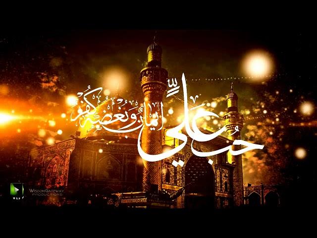 Manqabat] Wo Moula Ali (as) Hai   Syed Ali Deep Rizvi   1439