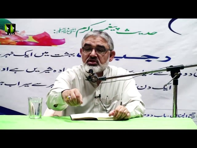 Siyasi Baseerat ka Mafhoom aur us k Taqazay - H I Syed Ali Murtaza Zaidi -  31 March 2018 - Urdu