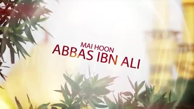 Ali Maula Qasida: [Manqabat 2015-16] Main Hoon Abbas E Ali (as)