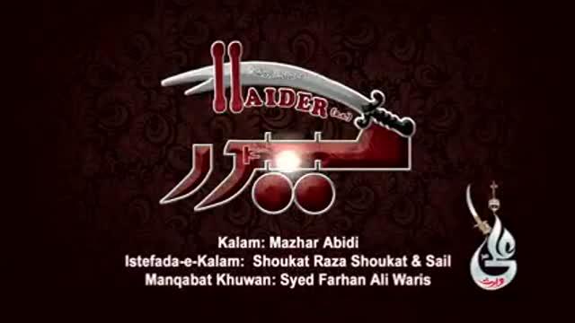 Haider Alif se ye Tak - By Syed Farhan Ali - Rajab 1436