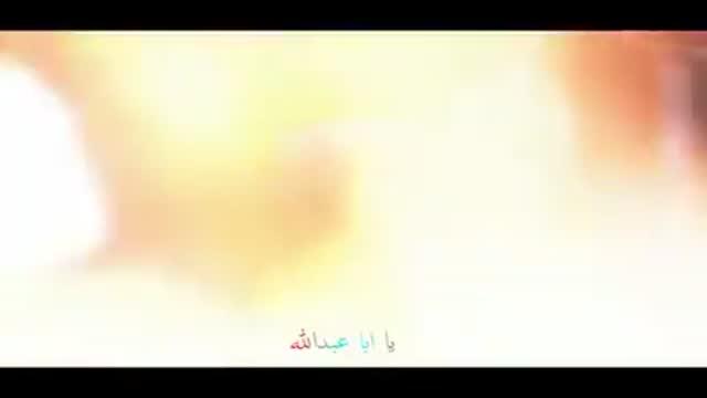 Latmiya] Assalamu alaika ya aba abdillah - Arabic sub