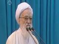 [22 April 2016] Tehran Friday Prayers | آ یت اللہ موحدی کرمانی - خطبہ جمعہ تہران - Urdu