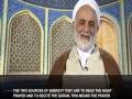 Tafseer al-Noor  - Qara\'ati (English subtitles)