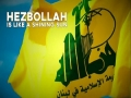 Hezbollah is like a Shining Sun | Leader of the Muslim Ummah | Farsi sub English