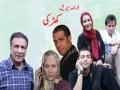 [Episode 05] Drama Serial Khirke - ڈرامہ سیریل کھڑکی | SaharTv - Urdu