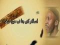 [ 02 May 2016 ] 1st Program - Islam ke Janib Mera Safar -اسلام کی جانب میرا سفر | SaharTv - Urdu