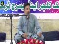 [Manqabat] Br. Ali Raza Jaffri [Jashn e Molude Kaba Imam Ali (a s)] - Urdu
