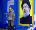 [News] - Nasrallah | Saudi regime leading attacks against Hezbollah - English