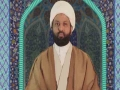 110 Lessons for Life from the teachings of Imam Ali - Lesson 033   English
