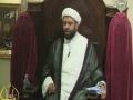 Speech | Birthday of Imam Al-Baqir (a s) - English