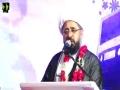 [ Speech ] H.I Allama Amin Shaheedi  [Jashn e Molude Kaba Imam Ali (a s)] - Urdu