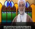 Tafseer al-Noor 4:34 - Qara\\\'ati | Farsi With English Subtitles