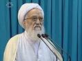 [13 May 2016] Tehran Friday Prayers | آ یت اللہ موحدی کرمانی - خطبہ جمعہ تہران - Urdu