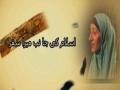 [ 03 May 2016 ] 2nd Program - Islam ke Janib Mera Safar -اسلام کی جانب میرا سفر | SaharTv - Urdu