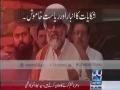 [D.I.Khan Shiyon ki Maqtal Gah] Talk Show Nasim Zahra at 8 | Allama Nasir Abbas  - Urdu