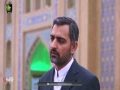 [Program] انتظار کی حقیقت | Agha Nusrat Bukhari  بمناسبت ولادت امام مہدی عج | Urdu