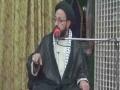 [Majlis] - Molana Sadiq Taqvi | Tarbiyat or Waledain At Kaazmain Imambargah - Urdu