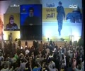 [Speech] كلمة سماحة الأمين العام لحزب الله | السيد حسن نصر الله - Arabic