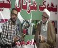 [Bhook Hartal Camp] - Interview Isb 2016 Day 12 | Molana Mirza Yousuf - Urdu