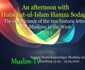 Shaykh Hamza Sodagar: The significance of the two historic letters by Imam Khamenei [part 1] - English