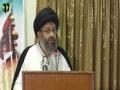 [Seminar] Speech : Maulana Murtaza Karbalai - Topic : Marfat e Imam e Zamana (atfs) | Danishgah Imam Sadiq - Urd