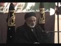 H.I. Muhammad Askari - Itaaet e Ilahi - Majlis 3 - Urdu