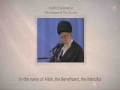 [03] Hadith Explanation by Imam Khamenei | Recitation of the Quran | Farsi Sub English