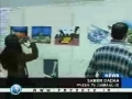 Art show held in Damascus to depict Israeli crime - 20Jan09 - English