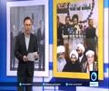 [27th June 2016] Iraqis rap Bahrain over crackdown on dissent   Press TV English