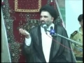 www.islamimarkaz.org Dont be fooled by Obamas MIDDLE name - Urdu
