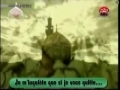 Nawha - Je ne vous reverrai jamais - Arabic sub French